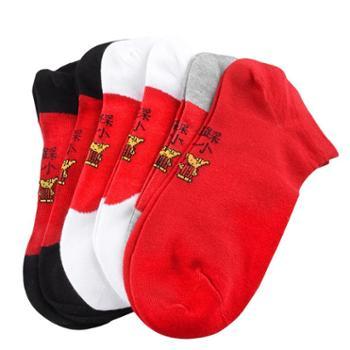 惠通本命年踩小人短筒袜子男士女士1双船袜