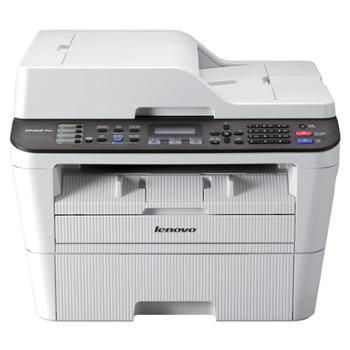联想M7450FPro黑白激光打印机一体机身份证复印件扫描传真办公专用