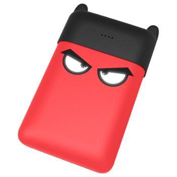 爱国者MS100充电宝移动电源10000毫安双USB输出小魔兽女生卡通创意萌