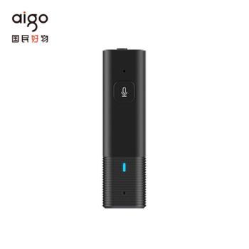 爱国者/Aigo AI智能录音笔 SR20 32G高清录音语音转文字