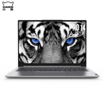 联想/lenovo小新Pro142021i5-1130016G512G锐炬显卡14英寸笔记本电脑