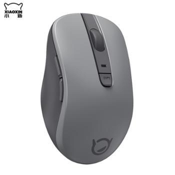 联想/lenovo小新无线蓝牙静音无声便携鼠标