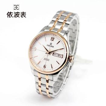 依波表双日历背透全自动机械男表情侣手表依波11010210