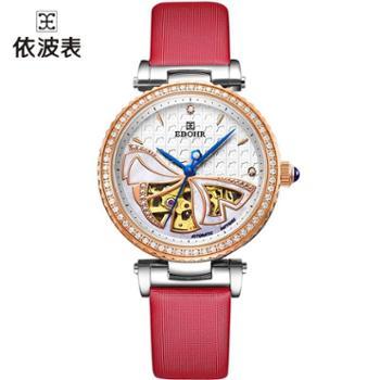 依波表时尚潮流红色皮带手表镂空自动机械女表17000246