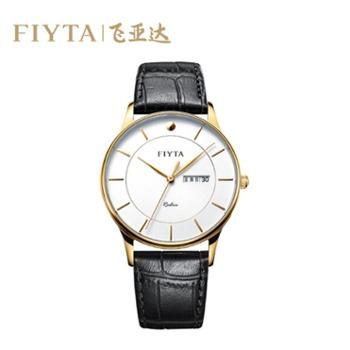 【德百】飞亚达(FIYTA) 男表G800011.GWB 卓雅系列超薄男女情侣时尚防水款对式腕表钟表电子表