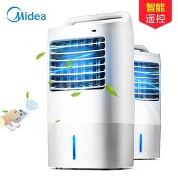 【德百】美的空调扇AC120-16AR家用遥控单冷风扇水冷风机移动静音制冷气Z
