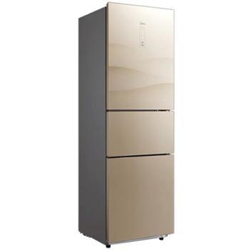 美的BCD-217WTGM三门电冰箱三开门节能家用冷藏冷冻静音