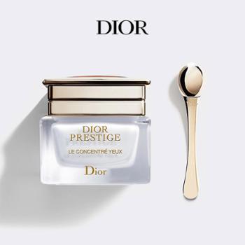 迪奥/Dior花秘瑰萃按摩眼霜15ml紧致淡化暗沉
