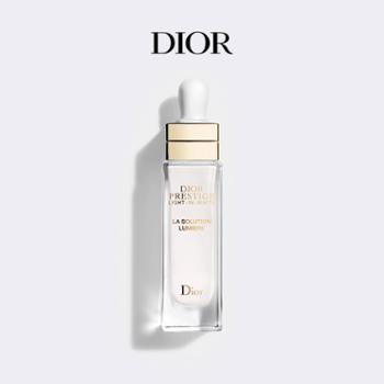 迪奥/Dior花秘瑰萃光皙修护精华30ml美白亮肤