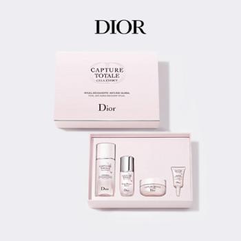 迪奥/Dior肌活蕴能明星体验套装年轻紧致弹润透亮