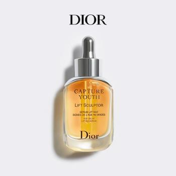 迪奥/Dior未来新肌提拉紧塑精华30ml紧致水润