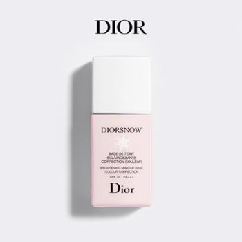 迪奥/Dior雪晶灵妆前乳防晒隔离提亮修饰淡化暗沉