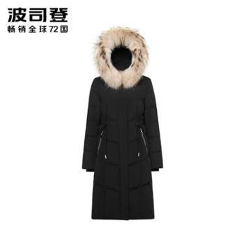 波司登羽绒服B90141336貉子毛领中长款女士收腰显瘦厚外套