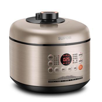 苏泊尔/Supor双胆5L全自动预约电压力锅50FC02