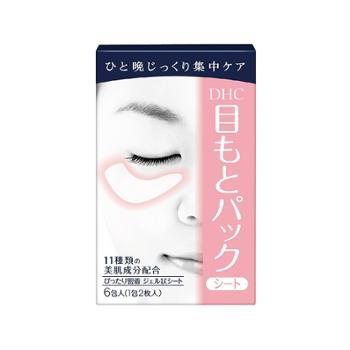 DHC水嫩眼膜2片x6包紧致滋润眼周补水睡眠凝胶眼膜