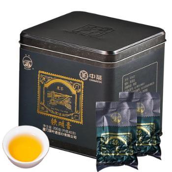 中茶海堤茶叶铁观音清熟香XT5632独立包装200g(40包)