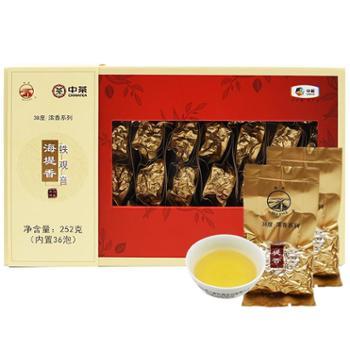 海堤茶叶铁观音新茶礼盒茶叶小袋装心知度明浓香38度252克/盒(36包*7g)