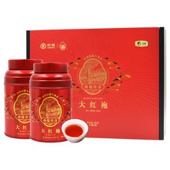 中茶 海堤茶叶 岩茶乌龙茶 传奇大红袍礼盒250g
