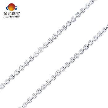 金地珠宝pt950铂金心缘项链