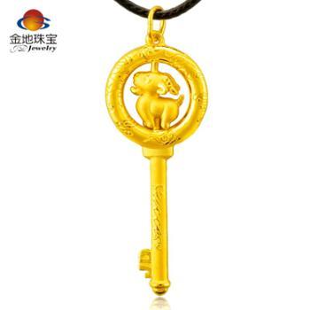 金地珠宝3D硬金羊年黄金钥匙吊坠