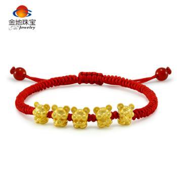 金地珠宝3D硬金五福鼠编织红绳手串