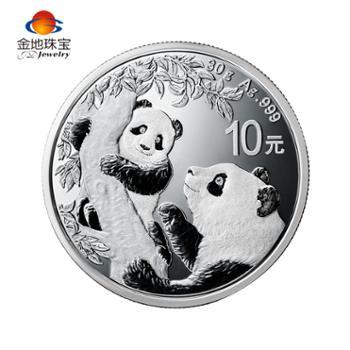 金地珠宝2021年熊猫银币30克