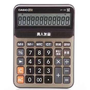 CASIO卡西欧DY-120真人发音计算器办公台式大屏幕语音计算机