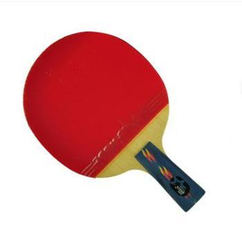 红双喜A4003横拍A4007直拍一只装成品拍双面长反胶乒乓球拍1支