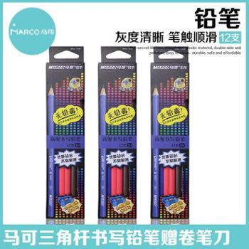 马可铅笔三角杆铅笔9002-12CB可爱韩版易握正姿 安全无铅毒 单盒价格