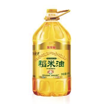 金龙鱼 双一万谷维多稻米油 5L