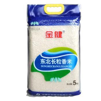 金健 东北长粒香米 5KG