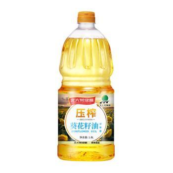 北大荒葵花籽油1.8L