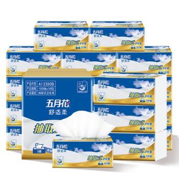 五月花 舒适柔卫生纸 182mm*190mm 3层 100抽/包 18包/箱