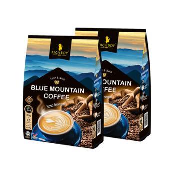 富家仔 三合一速溶白咖啡蓝山风味特浓 450g*2