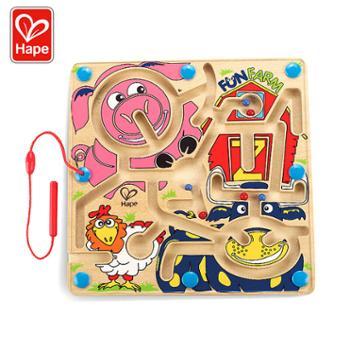 Hape儿童磁性快乐农场运笔走珠迷宫专注力训练益智玩具