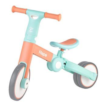 Hape儿童可折叠平衡车三合一童车宝宝滑行车