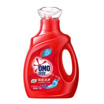 奥妙18深层洁净除菌除螨洗衣液电商*1kg/桶*2香味随机
