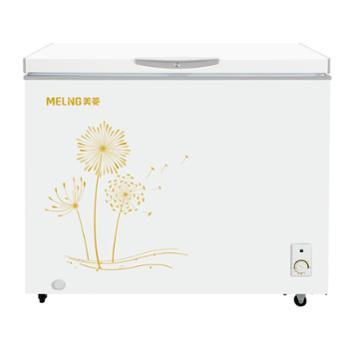 美菱/MeiLing冷柜300升大容量家用商用单温冰柜BC/BD-300DT