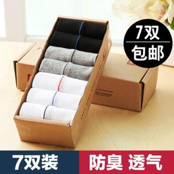 苹果牌休闲袜 男袜 吸汗袜 棉袜 高品质袜子 厂家直销 7双(0168款)