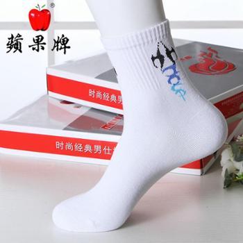 苹果牌休闲运动袜 女袜 吸汗袜 棉袜 高品质袜子 厂家直销 12双(0633款)