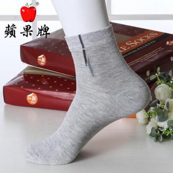 苹果牌休闲男袜 吸汗袜 棉袜 高品质袜子 厂家直销 12双(1201款)