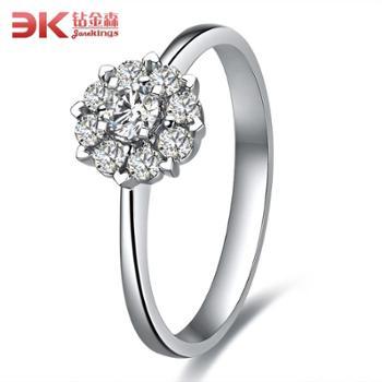钻金森18k白金钻石钻戒2克拉效果结婚戒指配证书
