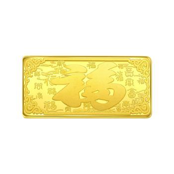钻金森珠宝足金百福黄金金条投资金条