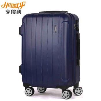 亨得利handry硬箱拉杆箱男女飞机轮箱包旅行箱旅游登机行李箱刹车轮_8850
