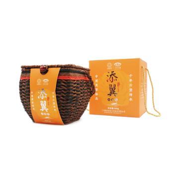 """金益茶业""""添翼""""六堡茶500g/盒广西黑茶"""