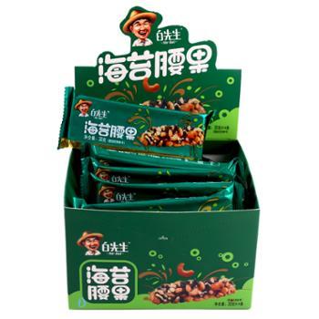 白先生 海苔腰果坚果混合果仁酥 420g