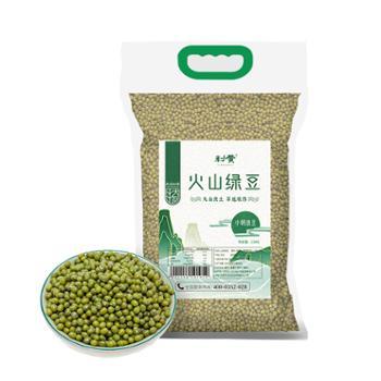 利黄 山西小杂粮绿豆 2.5kg