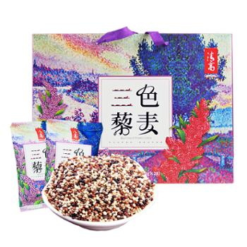 雁门清高 三色藜麦杂粮礼盒 1.68kg