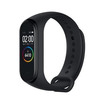 小米手环4AI彩屏心率运动手环精准心率监测智能手环