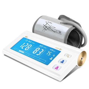 乐心i5S上臂式电子血压计